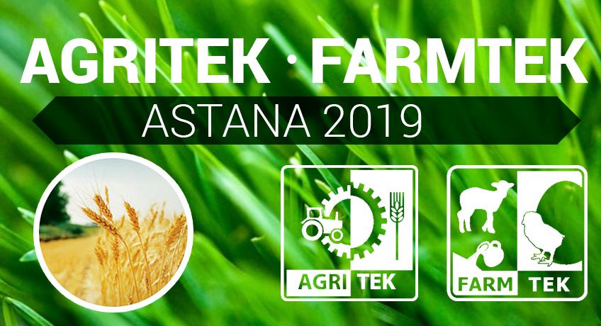 agritek DAYMSA 2019