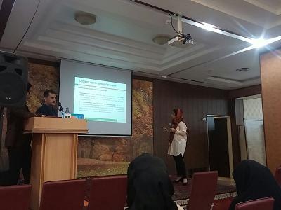 Seminar Daymsa in Shiraz, Iran